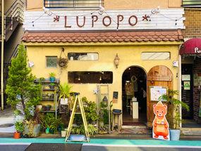 *LUPOPO cafe&gallery* 看板デザイン&作画