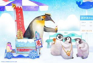 ペンギンのアイス屋さん