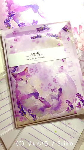 Lavender Fox Letter Set
