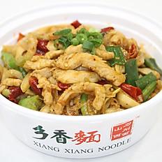 C4. Spicy Chicken Fried Noodle 辣子鸡丝炒面