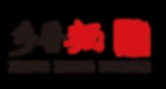 乡香麵 Transparent Logo.png