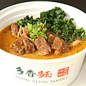 A2. Spicy Beef Noodle Soup 香辣牛肉汤面