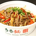 C3. Black Pepper Beef Fried Noodle 黑椒牛柳炒面