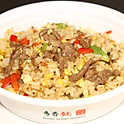 D1. Satay Beef Egg Fried Rice 沙茶牛肉蛋炒饭