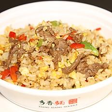 D1. Satay Beef Egg Fried Rice 沙茶牛肉蛋炒饭