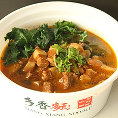 A1. Traditional Shanxi Pork Noodle Soup 山西刀削面