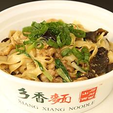 C1. Shanxi Fried Boiled Pork Noodle 山西过油肉炒面