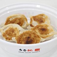 E3. Fried Dumplings
