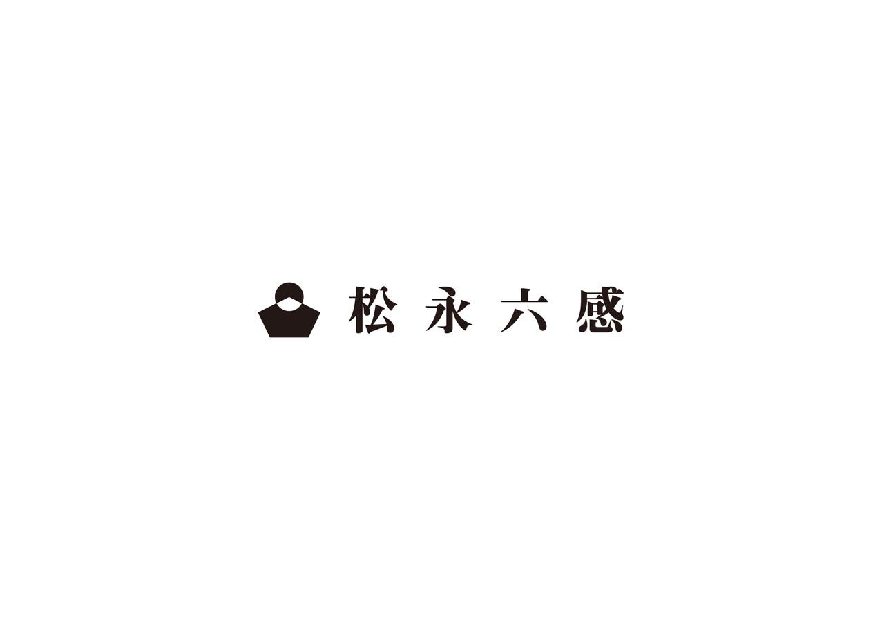 松永六感|Matsunaga Rokkan