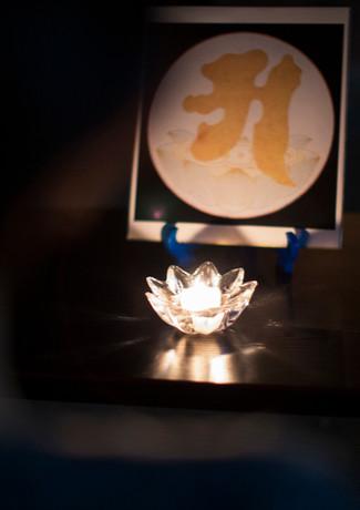 ゆれる蝋燭 阿字観の瞑想