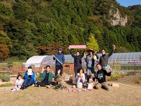 『松永六感 FARM PARK』にお越しいただいた皆様、ありがとうございました!