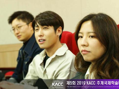 제5회 2019 KACC 추계국제학술대회42