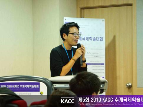 제5회 2019 KACC 추계국제학술대회31