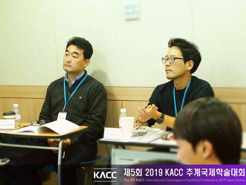 제5회 2019 KACC 추계국제학술대회33