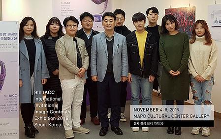 9th_IACC_group_photo02web.JPG