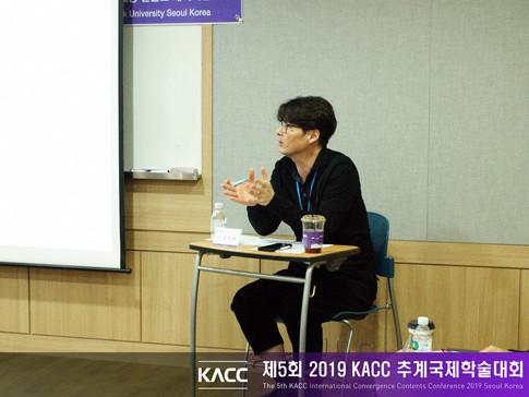 제5회 2019 KACC 추계국제학술대회10
