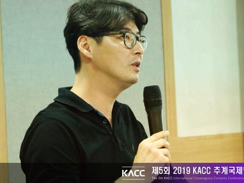 제5회 2019 KACC 추계국제학술대회36