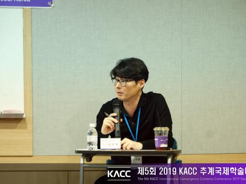 제5회 KACC 국제학술대회 좌장 김석래09