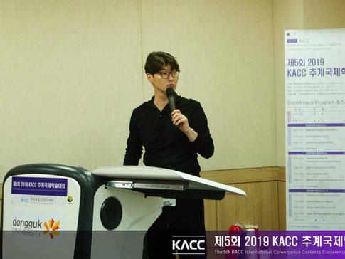 제5회 2019 KACC 추계국제학술대회34