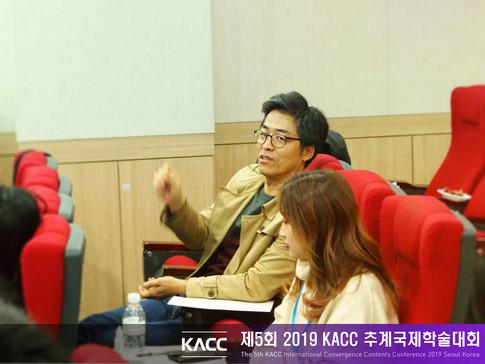 제5회 2019 KACC 추계국제학술대회21