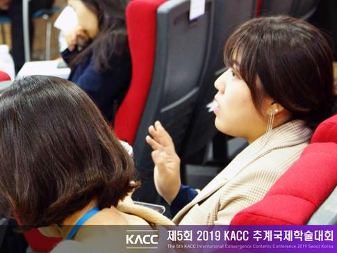 제5회 2019 KACC 추계국제학술대회30