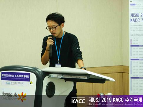 제5회 2019 KACC 추계국제학술대회28