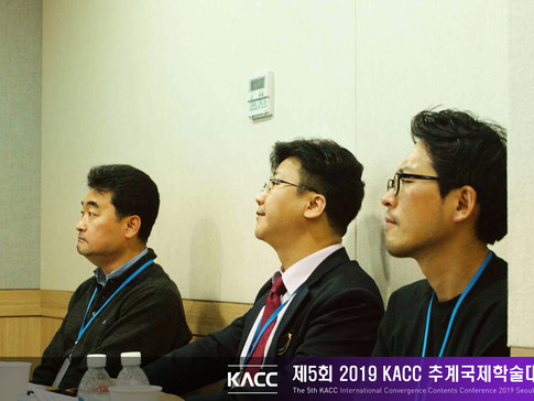 제5회 2019 KACC 추계국제학술대회39