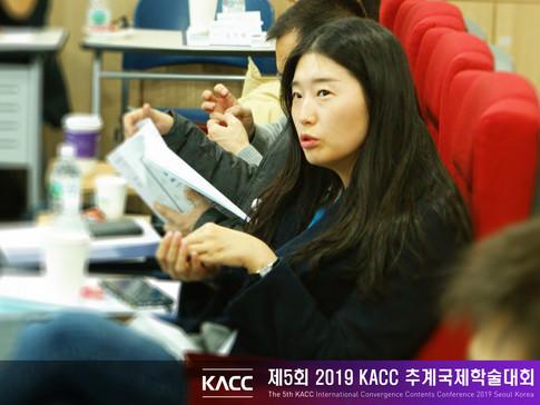 제5회 2019 KACC 추계국제학술대회35