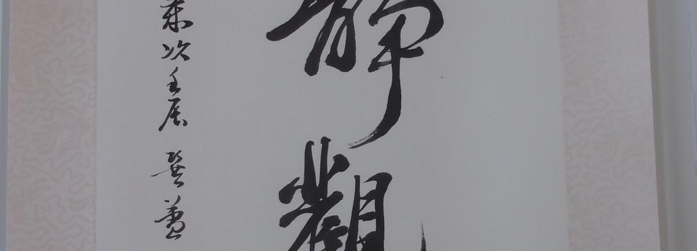 100_0477.JPG