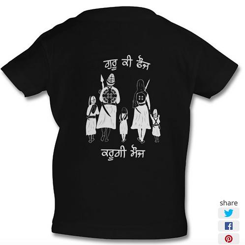 Adult Guru Ki Fauj T-Shirt
