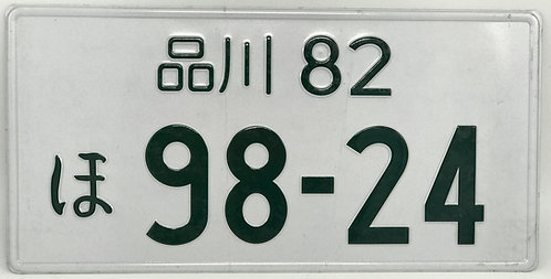 Show Plate-Japanese JDM Pressed-9824