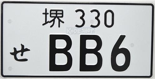 Show Plate-Japanese JDM Pressed - BB 6 Black