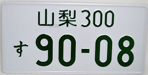 Show Plate-Japanese JDM Pressed - 9008 Green