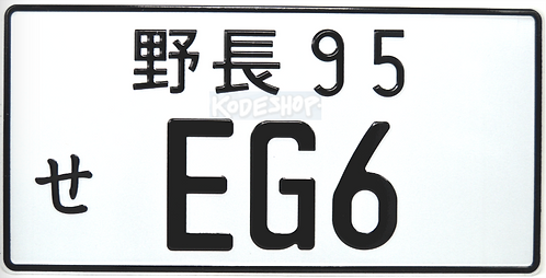 Show Plate-Japanese JDM Pressed - EG 6 Black