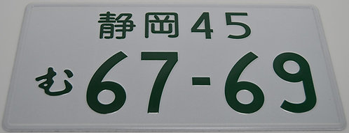 Show Plate-Japanese JDM Pressed -6769