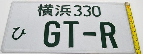 Show Plate-Japanese JDM Pressed -GTR