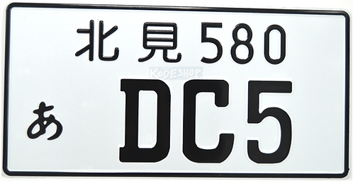 Show Plate-Japanese JDM Pressed - DC 5 Black