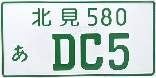 Show Plate-Japanese JDM Pressed - DC 5 Green