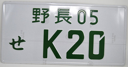 Show Plate-Japanese JDM Pressed -K20