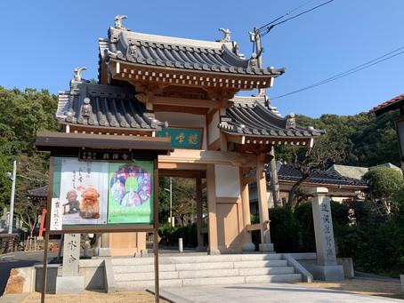 鳥取興禅寺展終了しました。