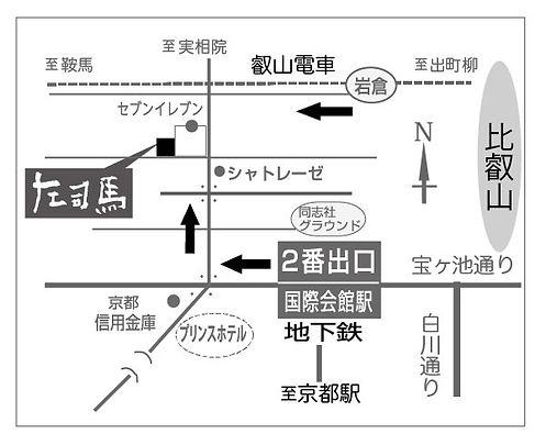 2020地図.jpg