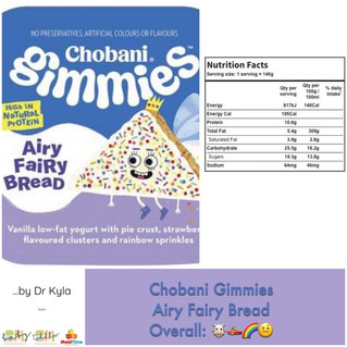 Chewsday Review- Chobani Gimmies yoghurt