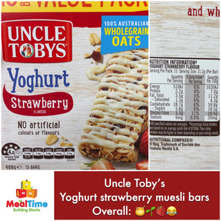 Chewsday Review- Uncle Toby's Yoghurt strawberry muesli bars