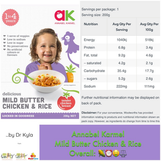 Chewsday Review- Annabel Karmel Mild Butter Chicken and Rice