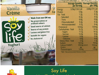Chewsday Review- Soy Life Vanilla Creme Yoghurt
