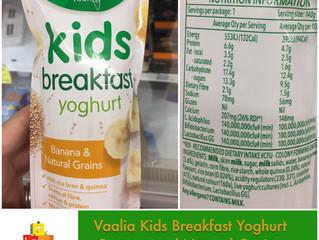 Chewsday Review- Vaalia Kids Breakfast Yoghurt (Banana and Natural Grains)