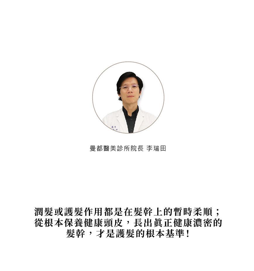 Dr-2_繁-07.jpg