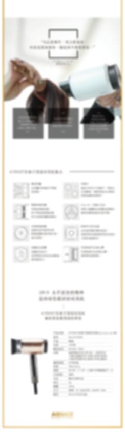 Airshot_professional簡體版4-01.png