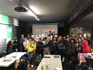 2018-陳雅芬講座