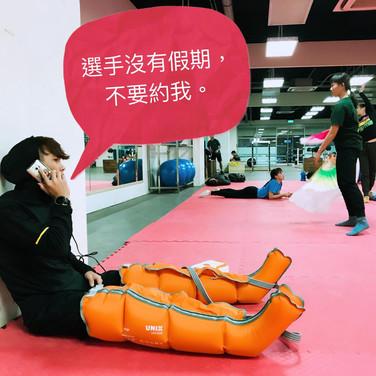 北市大中長跑-陳季暐